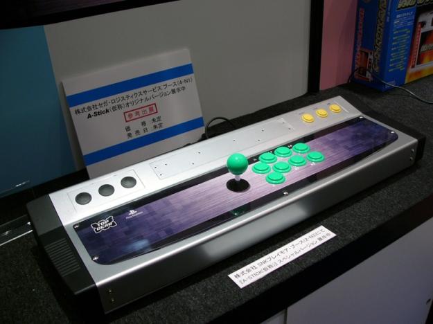 A-Stick_01