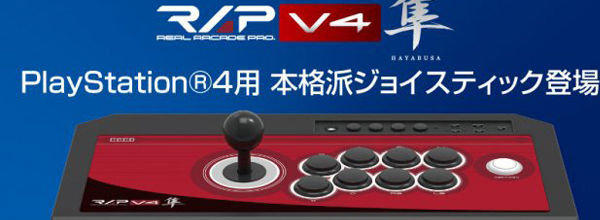Hori_RAP_V4_Hayabusa_600x220